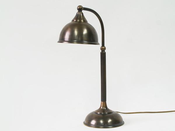 OTO FORMA nowoczesna lampka mosiądz loftowa